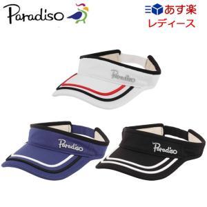 パラディーゾ(Paradiso) レディース ダイアゴナルバイザー (CPCS07) テニス サンバイザー 女性用 uv レディース テニス用品 テニスウェア 紫外線対策 グッズ|tennis