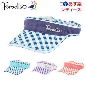 パラディーゾ(Paradiso) チェック・フラワー柄 バイザー (CPCS06) テニス サンバイザー uv レディース 女性 用 テニス用品 テニスウェア 紫外線対策 グッズ|tennis