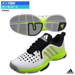 アディダス(adidas) テニスシューズ バリケード ジャパン バウンス S78393