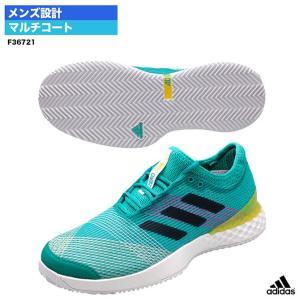アディダス adidas  テニスシューズ ウーバーソニック 3 MULTICOURT F36721