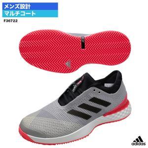 アディダス adidas  テニスシューズ ウーバーソニック 3 MULTICOURT F36722