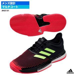 アディダス adidas  テニスシューズ ソールコート ブースト M MC AH2131