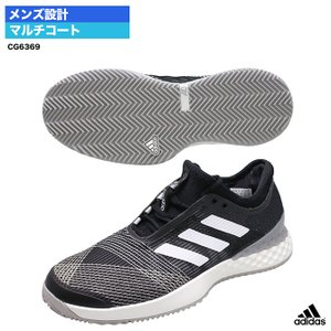 アディダス adidas  テニスシューズ アディゼロ ウーバーソニック 3 M MC CG6369