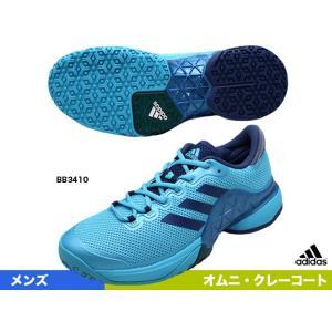 アディダス(adidas) テニスシューズ バリケード 2017 OC BB3410|tennisjapan