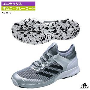 アディダス(adidas) テニスシューズ アディゼロ ウーバーソニック 2 OC CG3110...