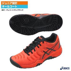 9a880f1e1df853 アシックス(asics) テニスシューズ ゲルレゾリューション 7 GS TLL788-801