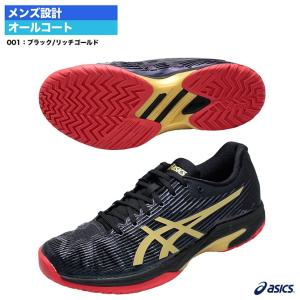 アシックス asics  テニスシューズ ソリューション スピード FF L.E. 1041A054...