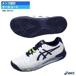 アシックス asics テニスシューズ メンズ GEL-RESOLUTION 8(WIDE) 1041A113(102)|tennisjapan