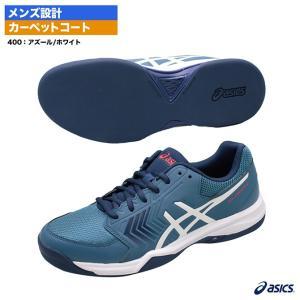 99ee22d01cd96 アシックス(asics) テニスシューズ ゲルデディケイト 5 インドア TLL794-400