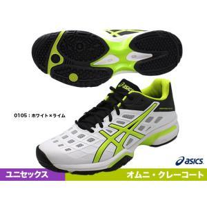 アシックス(asics) テニスシューズ プレステージライト OC TLL770-0105|tennisjapan