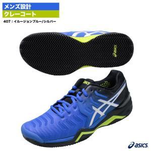 アシックス asics  テニスシューズ ゲルレゾリューション 7 CLAY クレー専用 E702Y...
