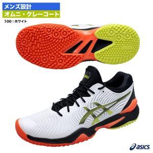 アシックス asics  テニスシューズ COURT FF 2 OC 1041A084-100