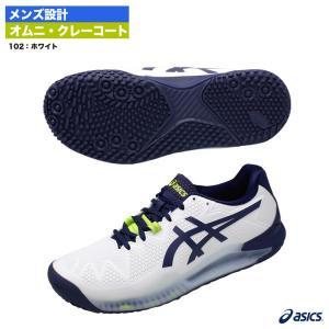 アシックス asics テニスシューズ メンズ GEL-RESOLUTION 8 OC(WIDE) 1041A123(102)|tennisjapan