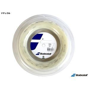 バボラ(BabolaT) テニスガット M7 130(ナチュラル) ロールガット BA243131