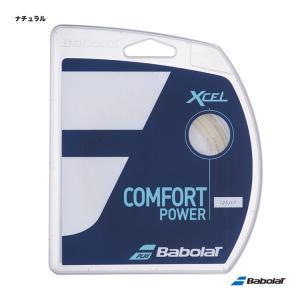 【応援クーポン10%OFF対象商品:8月20日まで】バボラ BabolaT テニスガット 単張り エクセル(Xcel) 125 ナチュラル 241110(125n)|tennisjapan