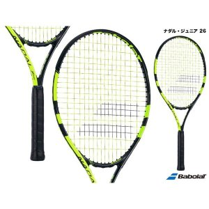 バボラ(BabolaT) テニスラケット ジュニア ナダル・ジュニア 26 NADAL JUNIOR 26 BF140179|tennisjapan