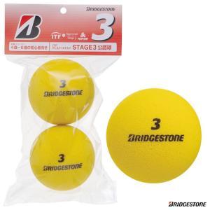 ブリヂストン(BRIDGESTONE) テニスボール スポンジボール3(2個入) BBAPS4