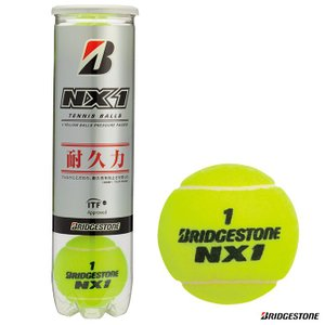 ブリヂストン BRIDGESTONE  テニスボール NX1(エヌエックスワン)4球入 1缶 BBA...