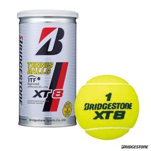 【応援クーポン10%OFF対象商品:8月20日まで】ブリヂストン BRIDGESTONE  テニスボール XT-8(エックスティエイト)2球入 1缶 BBA2XT tennisjapan