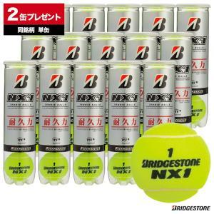 ブリヂストン BRIDGESTONE  テニスボール NX1(エヌエックスワン)4球入 1箱(17缶...