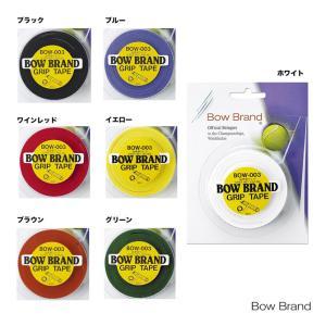 ボウブランド BOWBRAND  グリップテープ ボウブランド プログリップ(スーパーウェット 3本...