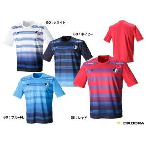 ディアドラ(DIADORA) テニスウェア メンズ EVO PACK EVOプラクティスシャツ DTP7584|tennisjapan