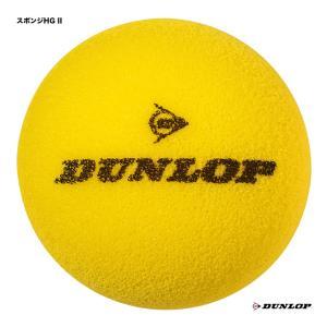 ダンロップ DUNLOP  テニスボール ショートテニス用 スポンジHG II 1個 SPNGHG2