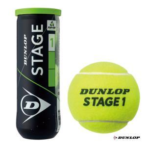 ダンロップ DUNLOP  テニスボール STAGE 1 GREEN ステージ 1 グリーン 3球入...