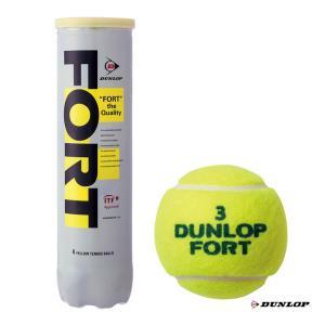 ダンロップ(DUNLOP) テニスボール FORT(フォート)4球入 1缶 DFDYL4DOZ