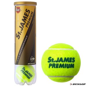 ダンロップ DUNLOP テニスボール St.JAMES PREMIUM(セント・ジェームス・プレミ...
