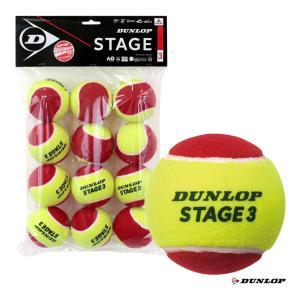 ダンロップ(DUNLOP) テニスボール STAGE 3 RED ステージ 3 レッド 12球入り(1袋) STG3RDC12DOZ