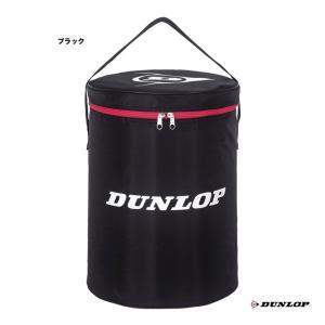 【応援クーポン10%OFF対象商品:8月20日まで】ダンロップ DUNLOP テニスバッグ ボールバッグ DAC-2002|tennisjapan