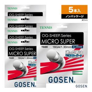 ゴーセン GOSEN  ボックスガット オージー・シープ(OG-SHEEP) ミクロスーパー16(MICRO SUPER16) 130 ホワイト TS400 単張りガット(5本入)|tennisjapan