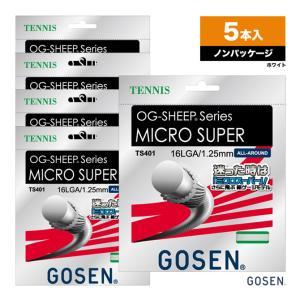 ゴーセン GOSEN  ボックスガット オージー・シープ(OG-SHEEP) ミクロスーパー16L(MICRO SUPER16L) 125 ホワイト TS401W 単張りガット(5本入)|tennisjapan