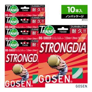 ゴーセン GOSEN  ボックスガット オージー・シープ(OG-SHEEP) ストロングダイア(STRONGDIA) ホワイト TS430 単張りガット(10本入)|tennisjapan