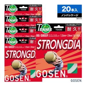 ゴーセン GOSEN  ボックスガット オージー・シープ(OG-SHEEP) ストロングダイア(STRONGDIA) ホワイト TS430 単張りガット(20本入)|tennisjapan