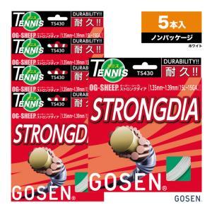 ゴーセン GOSEN  ボックスガット オージー・シープ(OG-SHEEP) ストロングダイア(STRONGDIA) ホワイト TS430 単張りガット(5本入)|tennisjapan