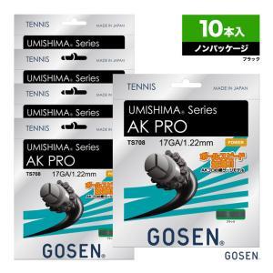 ゴーセン GOSEN  ボックスガット ウミシマ(UMISHIMA) AKプロ(AK PRO) 17 122 ブラック 単張りガット(10本入) TS708BK-10|tennisjapan