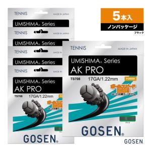ゴーセン GOSEN  ボックスガット ウミシマ(UMISHIMA) AKプロ(AK PRO) 17 122 ブラック 単張りガット(5本入) TS708BK-5|tennisjapan
