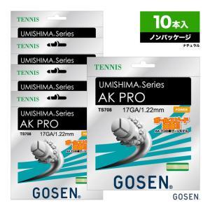 ゴーセン GOSEN  ボックスガット ウミシマ(UMISHIMA) AKプロ(AK PRO) 17 122 ナチュラル TS708 単張りガット(10本入)|tennisjapan