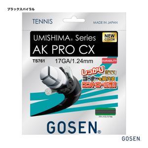 ゴーセン GOSEN  テニスガット 単張り ウミシマ(UMISHIMA) AKプロ(AK PRO) CX 17 124 ブラックスパイラル TS761|tennisjapan