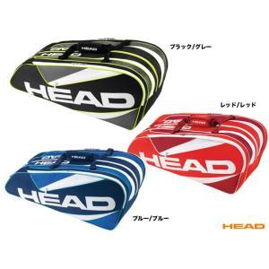 ヘッド(HEAD) テニスバッグ エリート・9R・スーパーコンビ ELITE 9R SUPERCOMBI 283366|tennisjapan