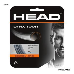 ヘッド HEAD テニスガット 単張り リンクス ツアー(LYNX TOUR) 125 グレー 281790(125g)|tennisjapan