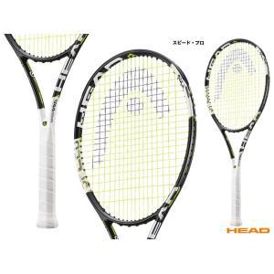 ヘッド(HEAD) テニスラケット SPEED PRO スピード・プロ 230625|tennisjapan