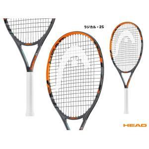ヘッド(HEAD) テニスラケット ジュニア RADICAL 25 ラジカル・25 234316|tennisjapan