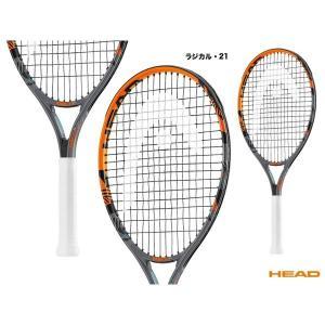 ヘッド(HEAD) テニスラケット ジュニア RADICAL 21 ラジカル・21 234336|tennisjapan