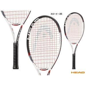 ヘッド(HEAD) テニスラケット ジュニア SPEED 25 スピード・25 233517|tennisjapan