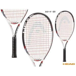 ヘッド(HEAD) テニスラケット ジュニア SPEED 23 スピード・23 233527|tennisjapan