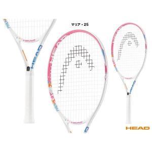 ヘッド(HEAD) テニスラケット ジュニア MARIA 25 マリア・25 233707|tennisjapan