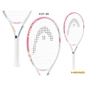 ヘッド(HEAD) テニスラケット ジュニア MARIA 23 マリア・23 233717|tennisjapan